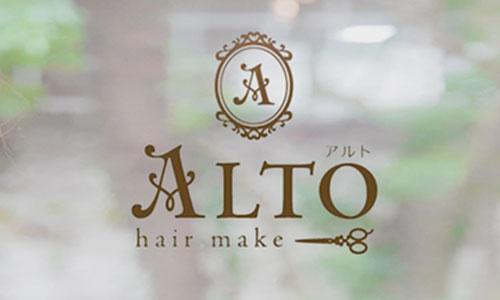 ALTO(アルト)